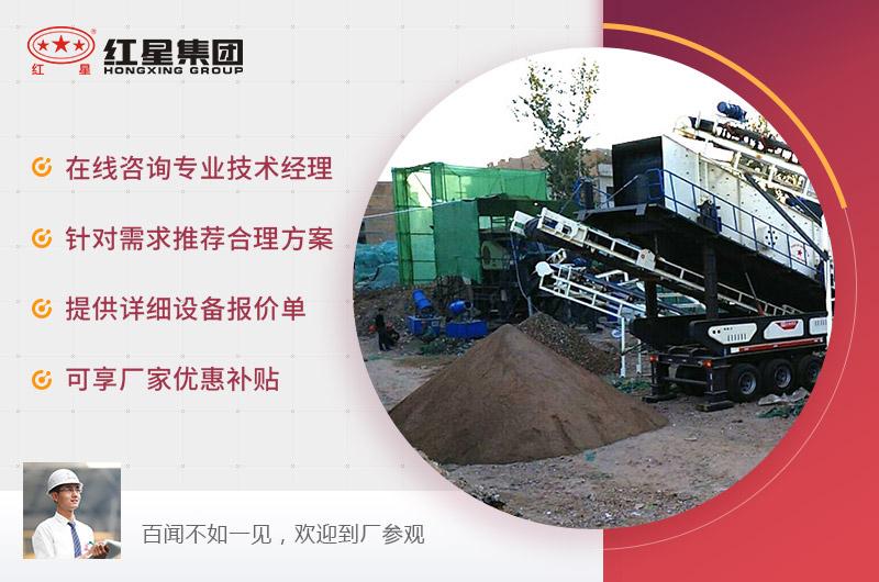 建筑废料制砂机报价获取方式
