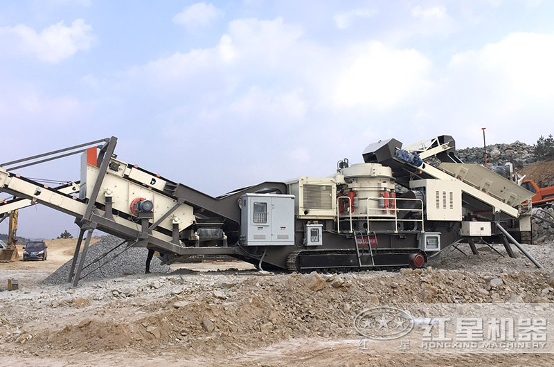 流动碎石机械设备作业现场图