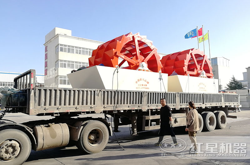 大型洗沙机设备发往河南周口客户现场