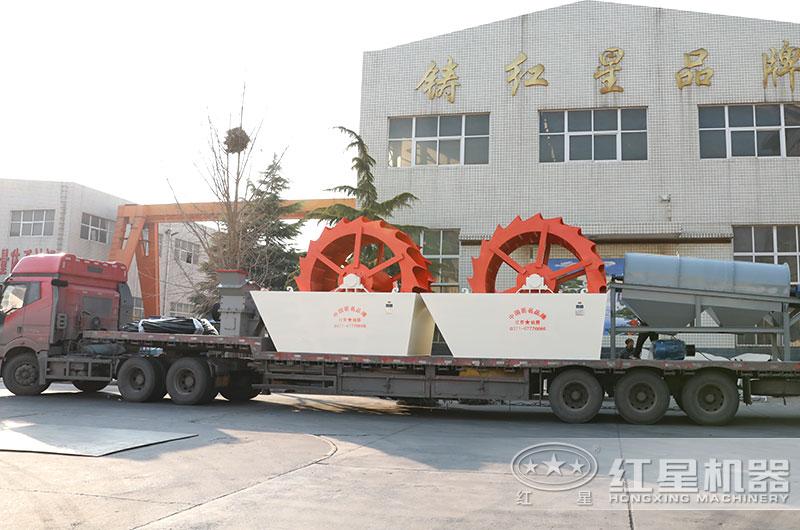 水轮洗沙机设备发往河南洛阳