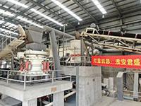 日产5千吨的碎石厂要多少钱?