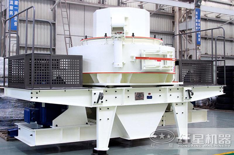 HXVSI-1140干式制砂机