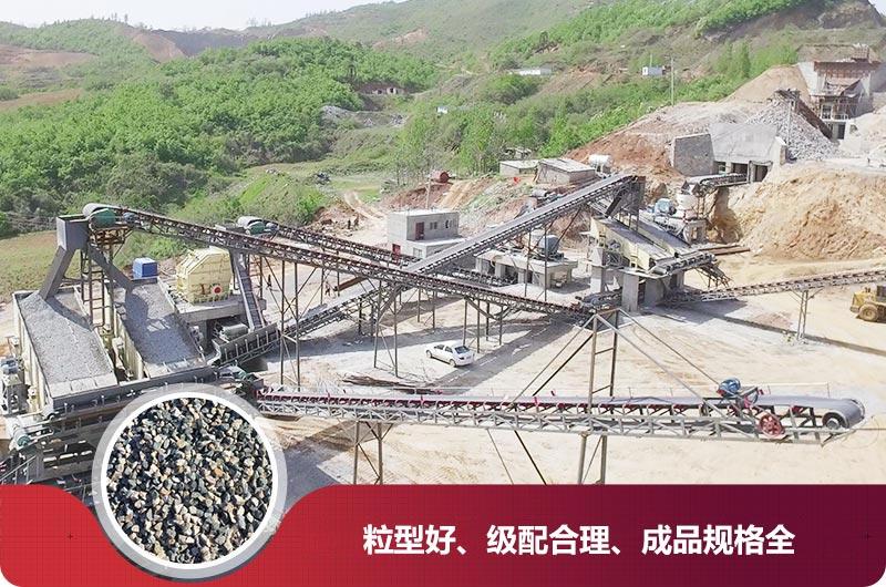 石子加工生产线现场实拍图