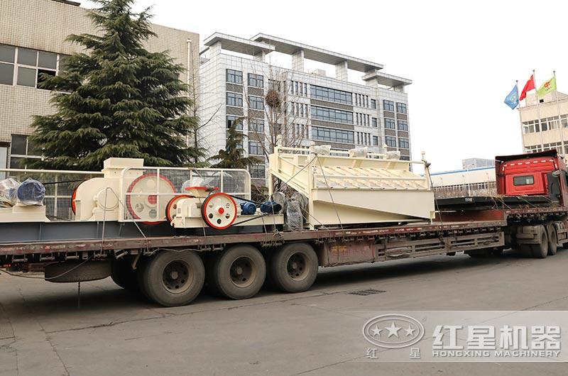 双辊制砂机设备发货现场图片