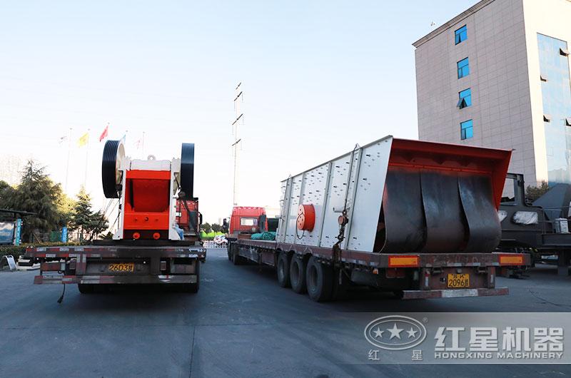 时产700吨二段破碎生产线设备发货