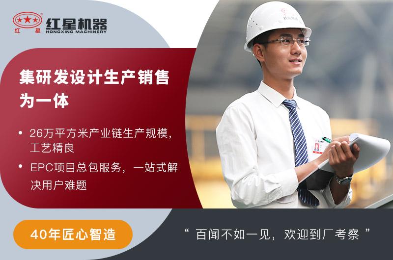 河南红星高压磨粉机生产厂家