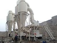 把石头磨成粉的机器叫什么?有哪些?