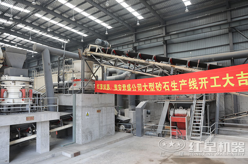 大型石料厂生产线实拍图