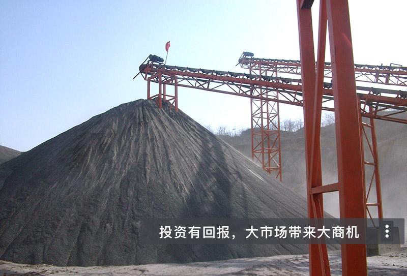 石料生产现场