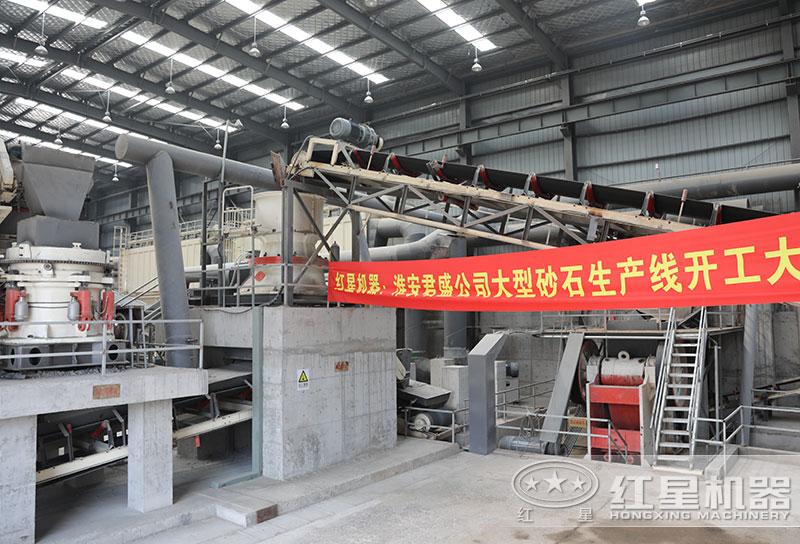 石料生产设备