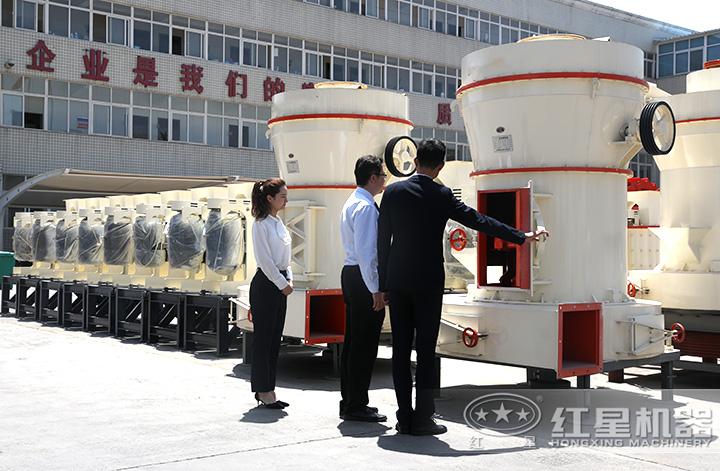 客户到厂考察红星磨粉设备