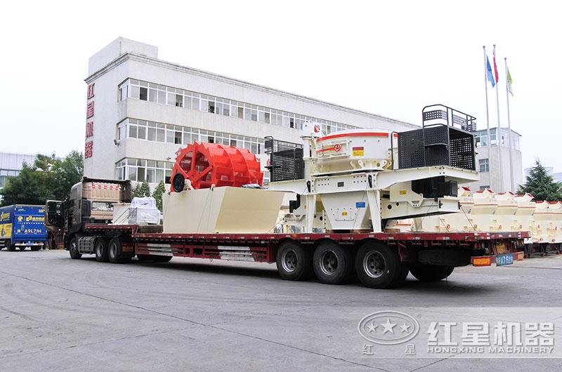 瓜米石制砂机设备装车,厂家直发