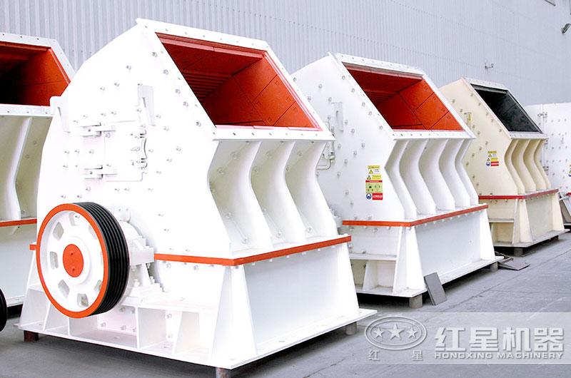 PCZ重锤碎石机图片,时产100-3000吨