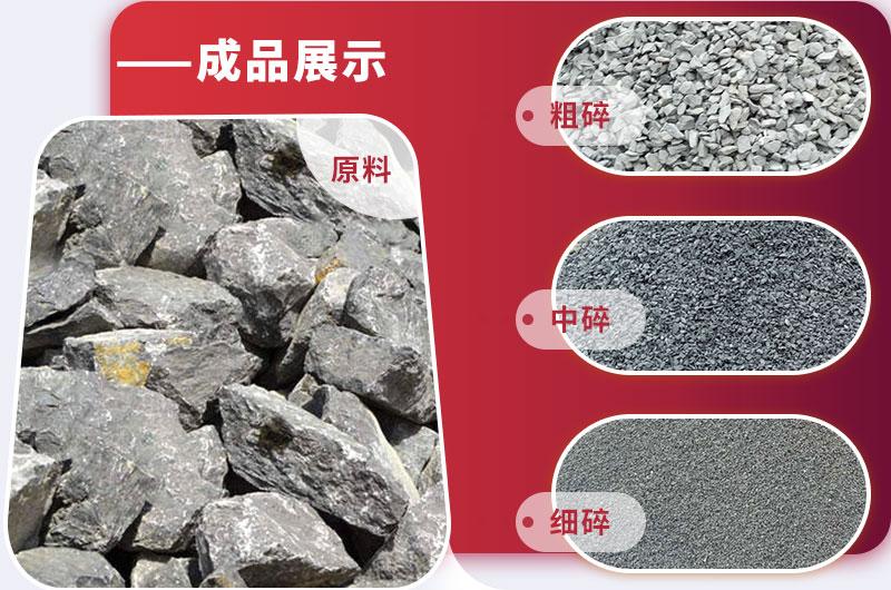石灰石成品展示