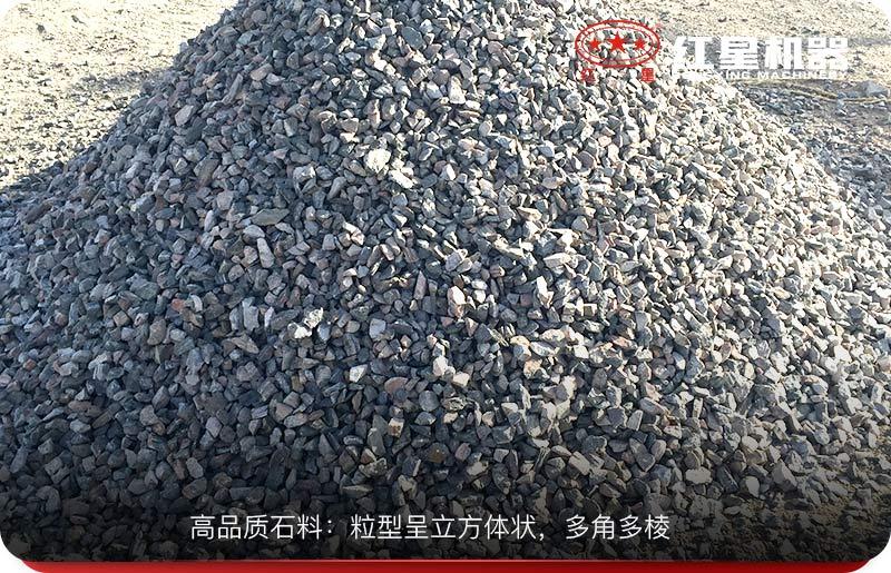 高品质石料展示