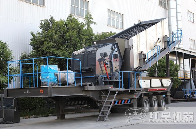 移动式建筑垃圾处理设备图片(反击式)
