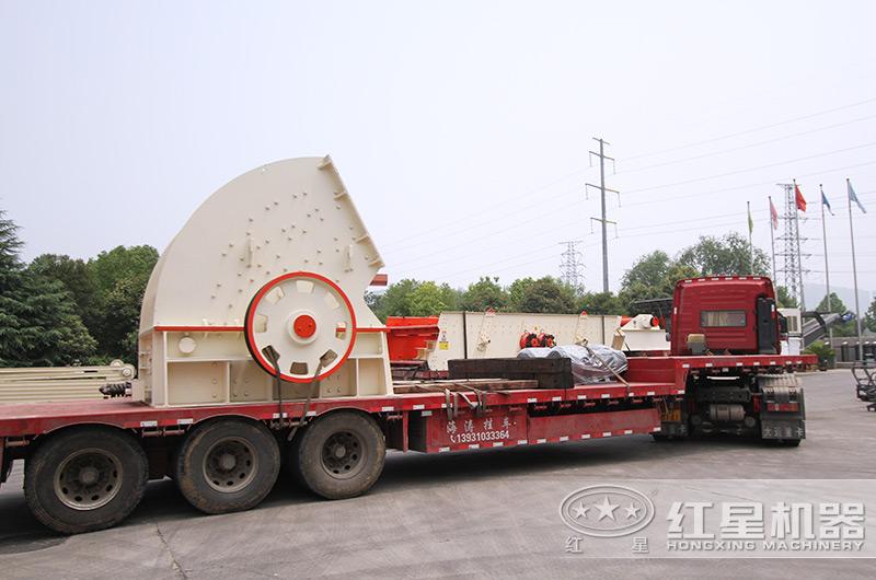 锤式制砂机设备发货图片