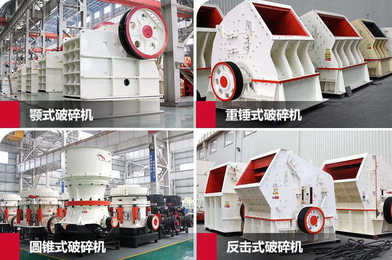 石料生产线设备图片