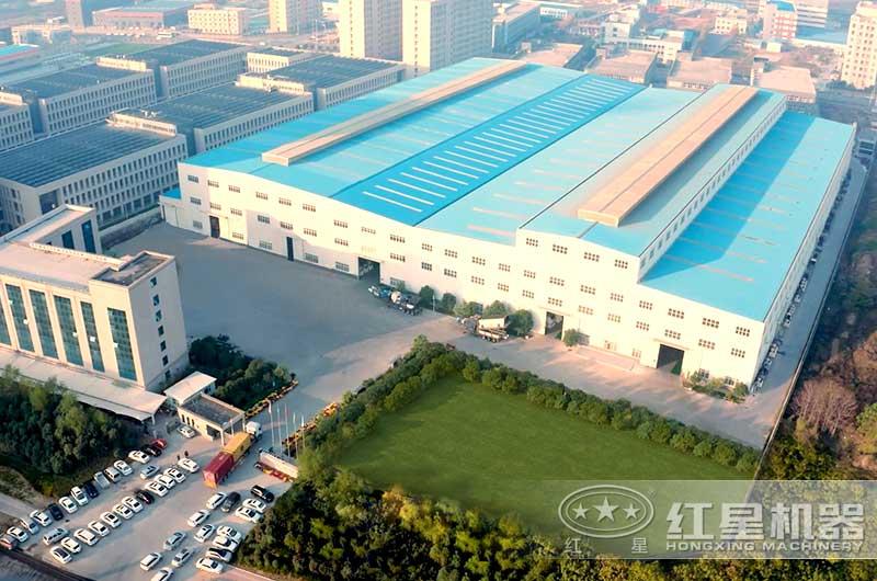 河南红星机器厂区