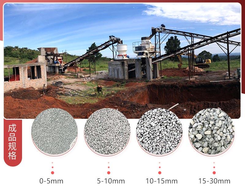 大型矿山碎石机生产现场