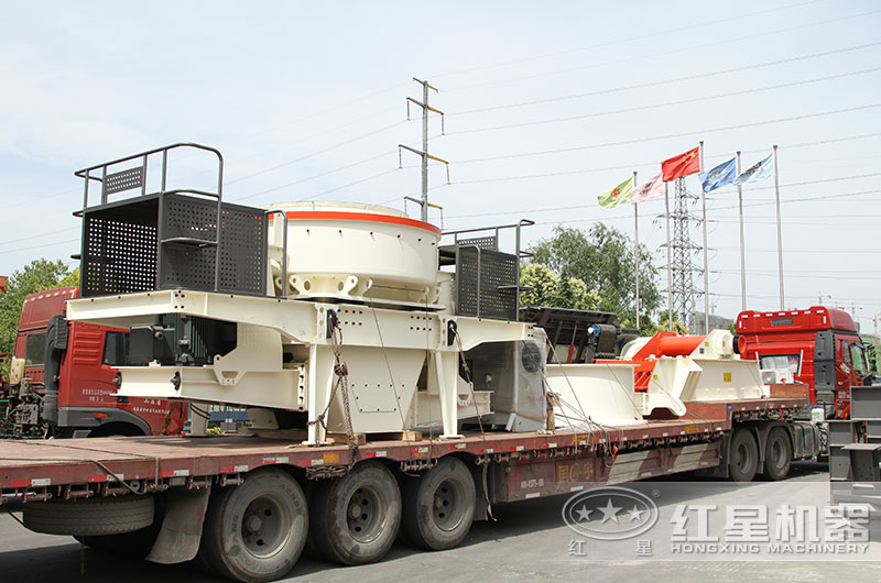 VSIA7系列冲击式制砂机发货现场