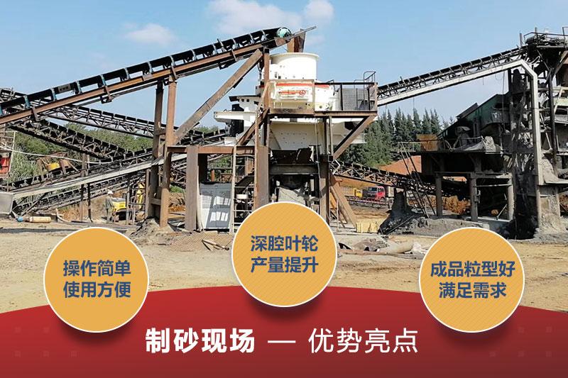 制砂生产优势图