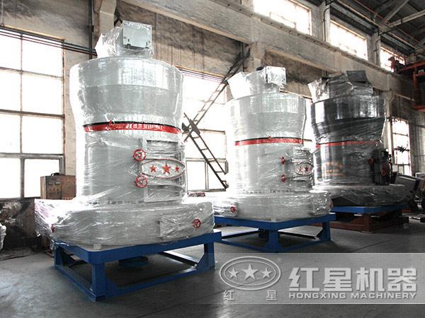 重钙磨粉机