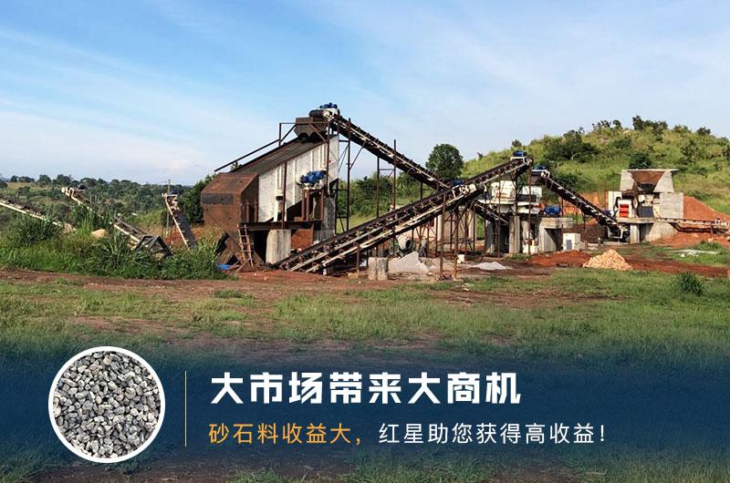 石料厂碎石生产线