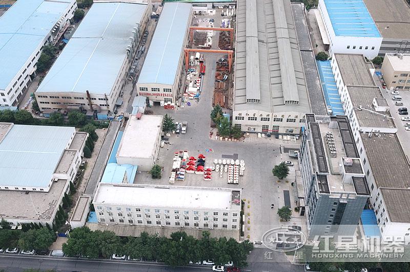 红星矿山机械厂区