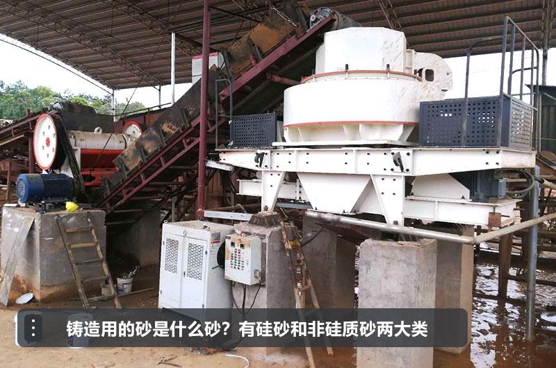 铸造砂处理生产线