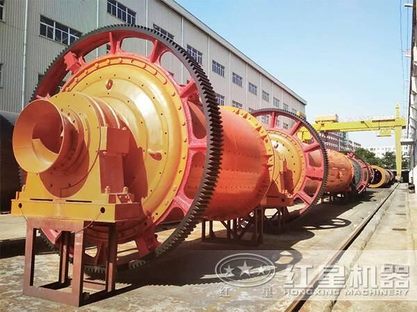 40吨球磨机厂家