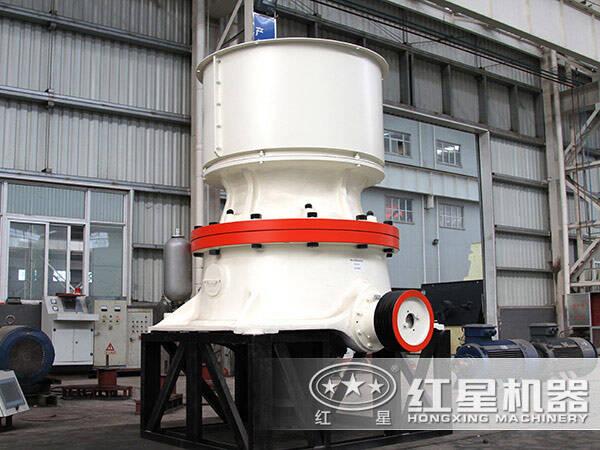 SC560(F1)单缸圆锥粉沙机