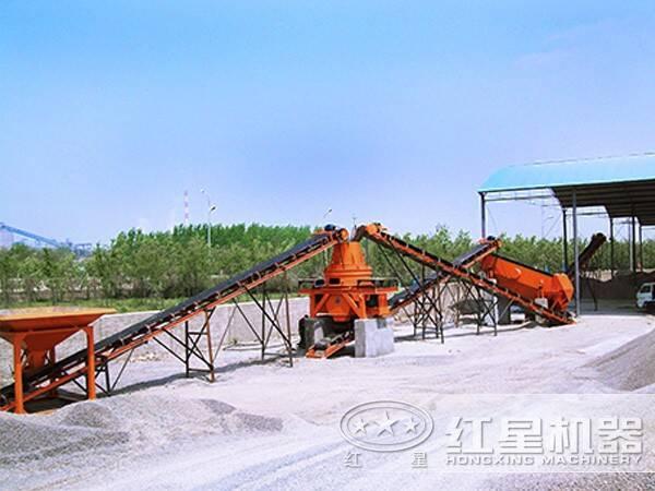 新型环保制砂生产线
