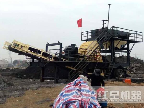 移动式煤泥破碎机加工现场