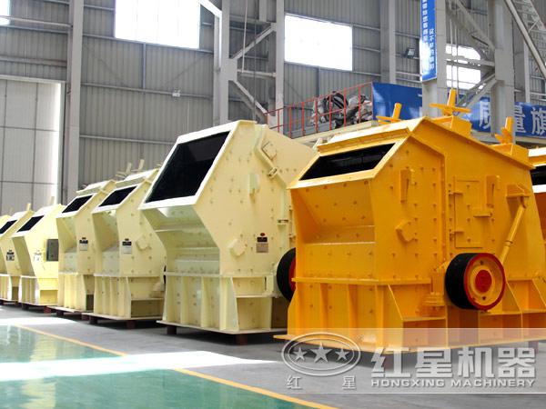 各个型号时产180吨反击破碎机设备
