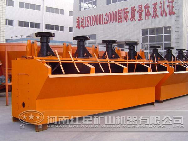 菱锰矿浮选机