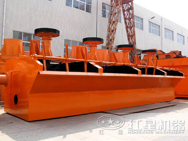 SF型浮选机生产厂家