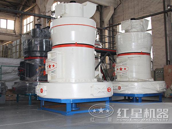 红星生产的高压磨粉机
