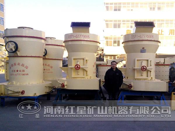 红星机器3r欧版雷蒙磨粉机价格