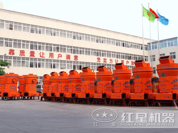 风化煤磨粉机械厂家
