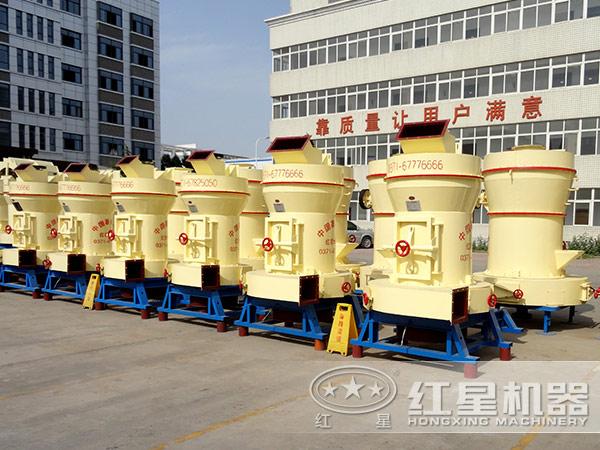 新型节能磨粉机厂家