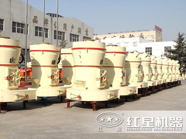 河南红星机器雷蒙磨粉机性价比高