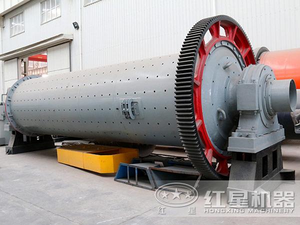 40吨球磨机