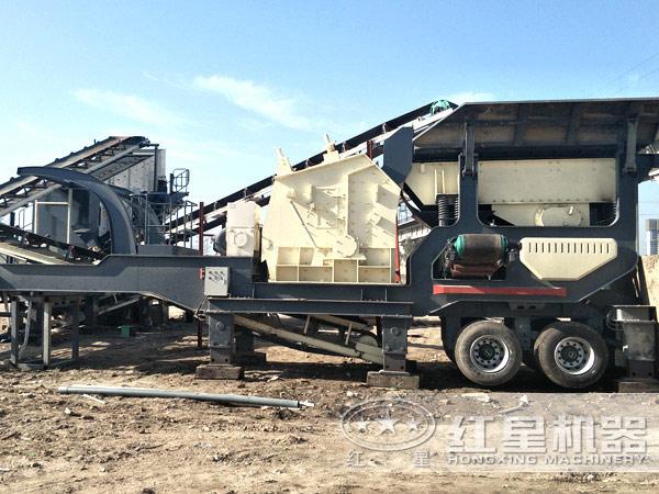 时产300吨半挂车流动磕石机