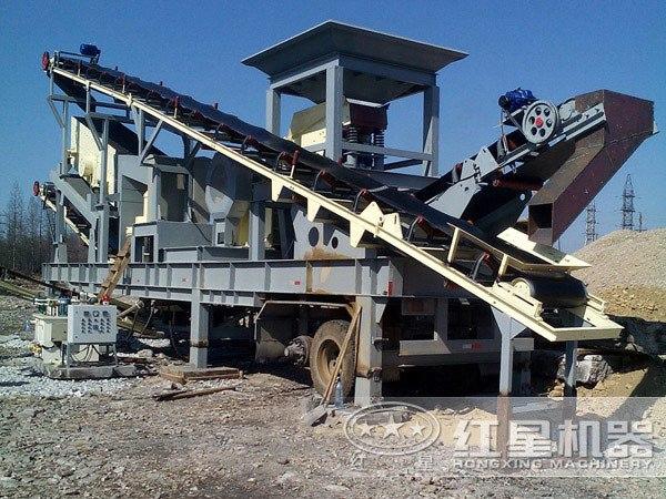 车载煤矸石破碎机环保现场