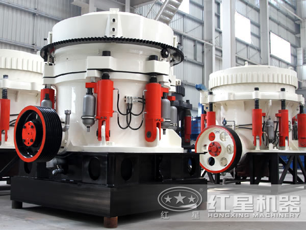HXGYS700(C1)液压圆锥粉沙机