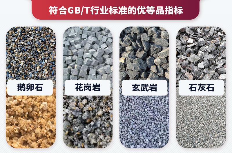 石头磨砂成品