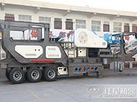 加工隧道矿渣用什么碎石机?一条时产200吨生产线多少钱?