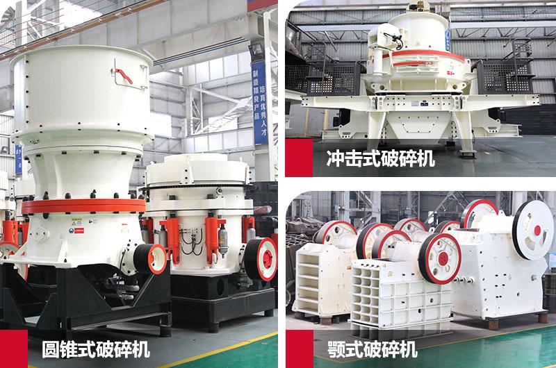 石英制砂生产线设备