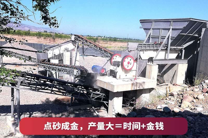 大型采石场生产现场